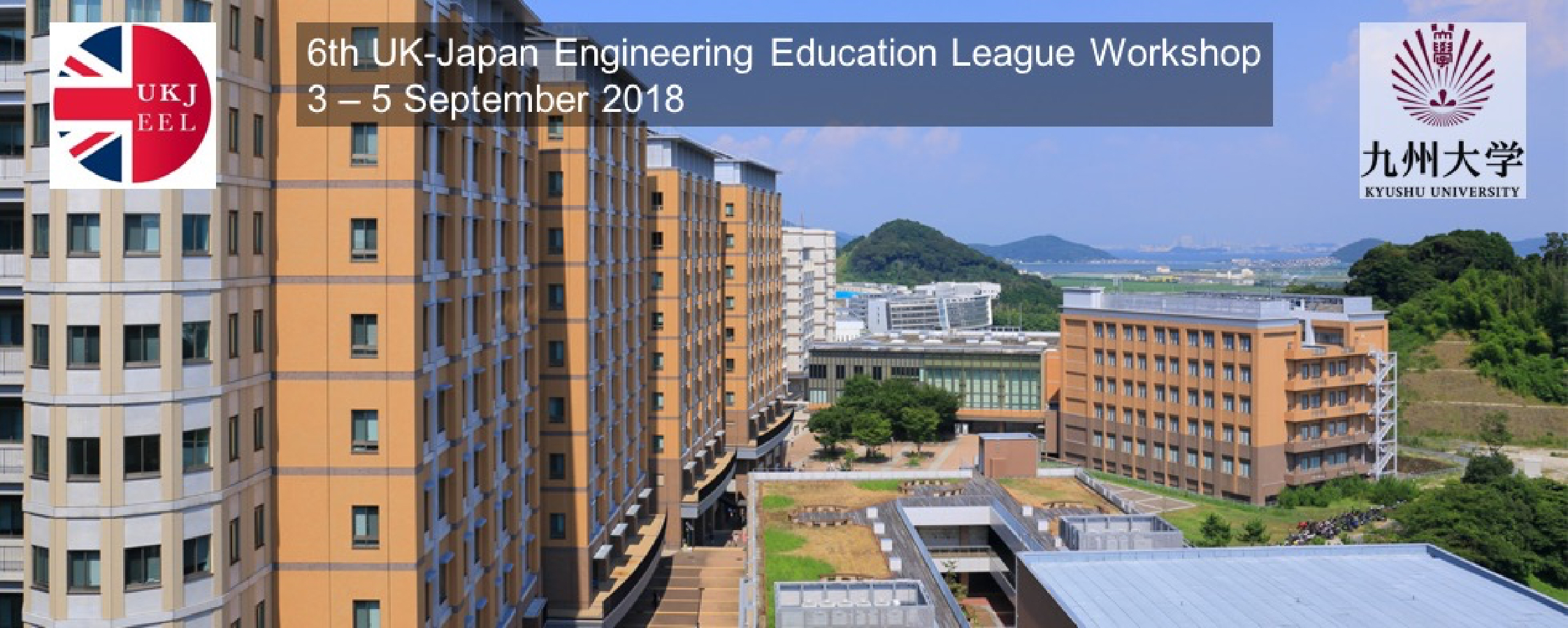UK_Japan_Engineering_Education_League_Workshop_2018_main_image