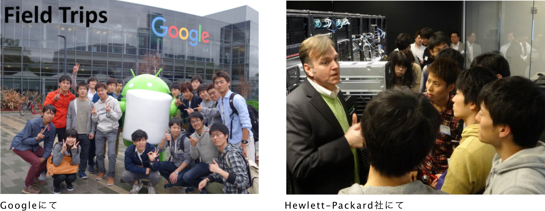 Google・Hewlett-Packard